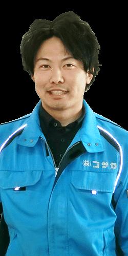 本社主任 志田貴浩