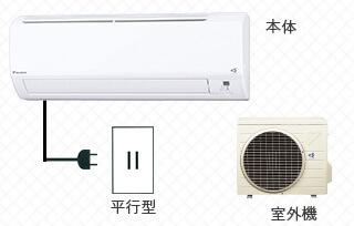 壁掛型エアコン-1馬力