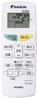 ARC468A3 ワイヤードリモコン ストリーマー有り