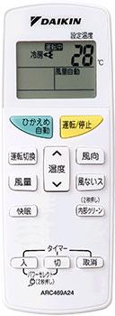 ARC469A24 ワイヤレスリモコン