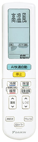 ARC472A86 ワイヤードリモコン
