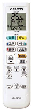 ARC478A41 ワイヤレスリモコン