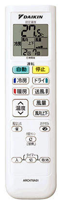 ARC478A51 ワイヤードリモコン