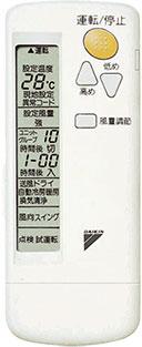 BRC7F18 業務用ワイヤレスリモコン